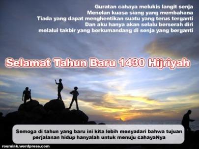 Selamat Tahun Baru 1430 Hijriyah